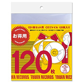 TOWER RECORDS CDファイル お徳用120枚