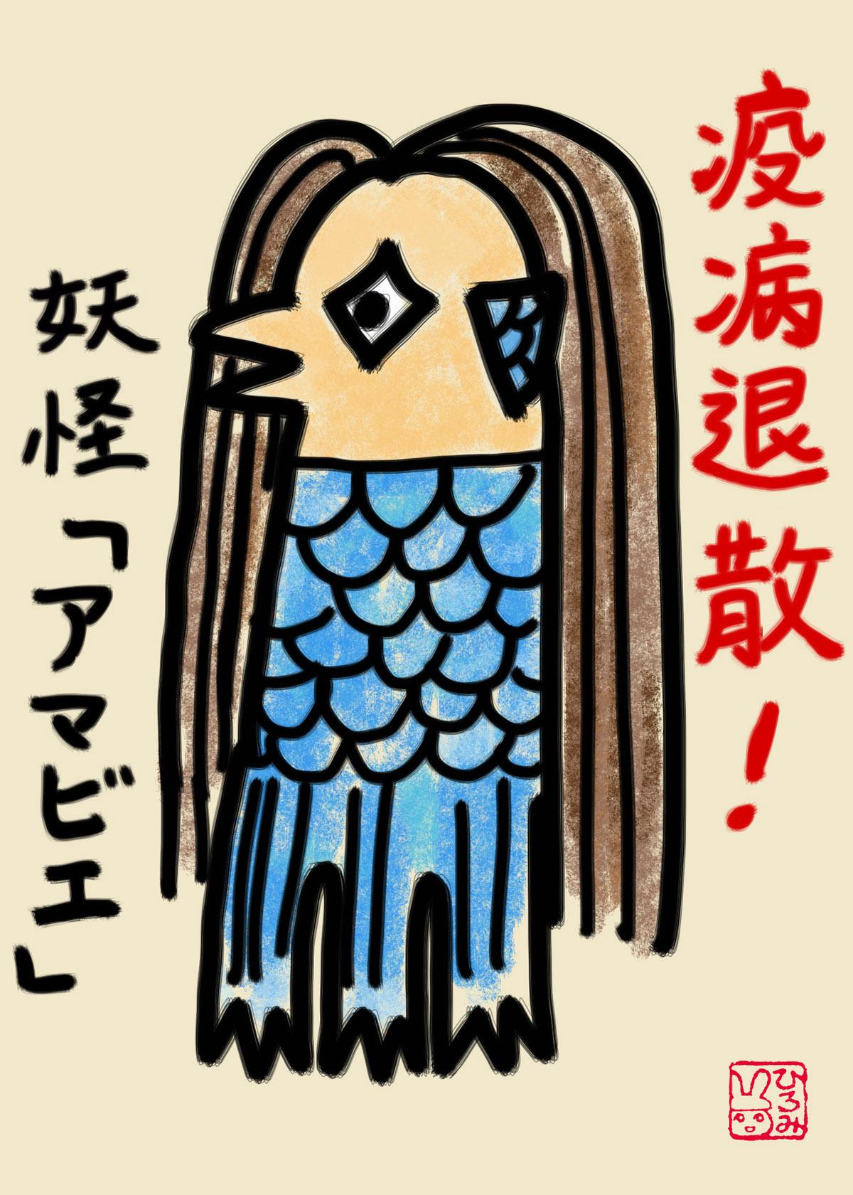 田中ひろみ