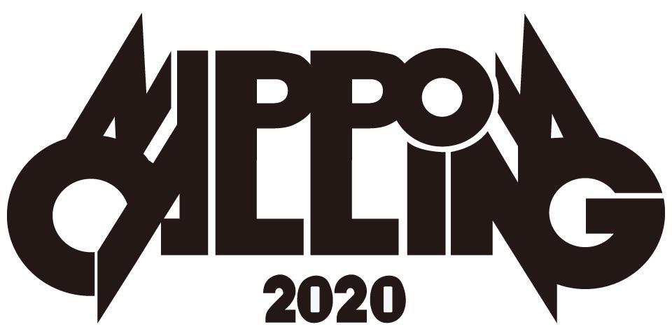 NIPPON CALLING