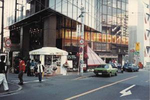 以前のタワーレコード渋谷店