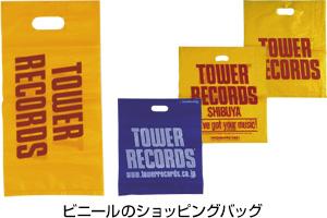 黄赤のショッピングバッグ