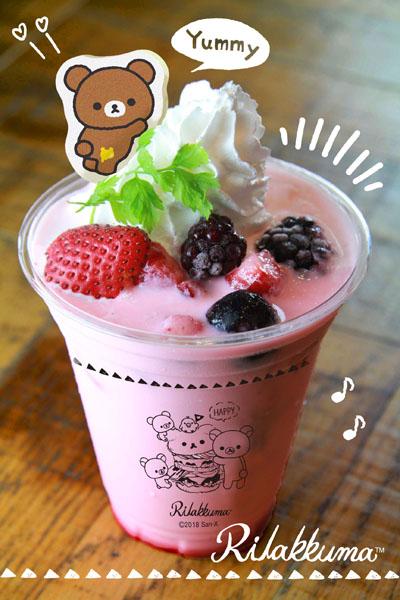 チャイロイコグマのピンクベリーミルク