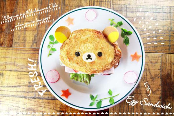 リラックマデリ特製フレンチトーストサンド