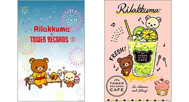 キャンペーン7 タワーレコードメンバーズの方(新規ご登録の方も!)にスマートフォン用壁紙をプレゼント!