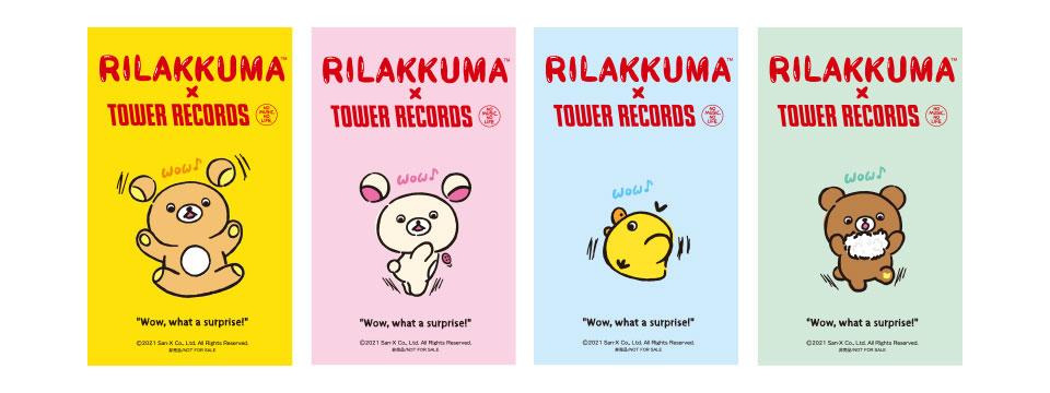 リラックマキャラクターカード