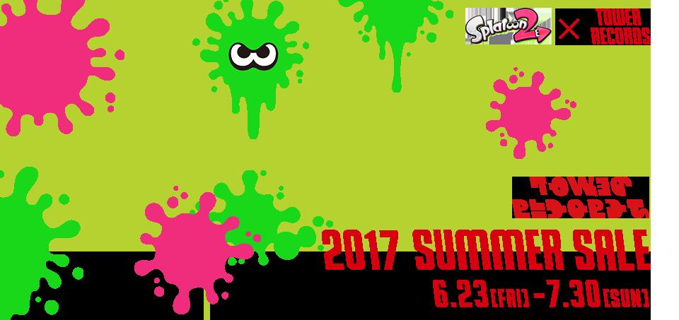 2017 SUMMER SALE 6/23-7/30