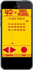 オリジナルブラウザゲーム画面