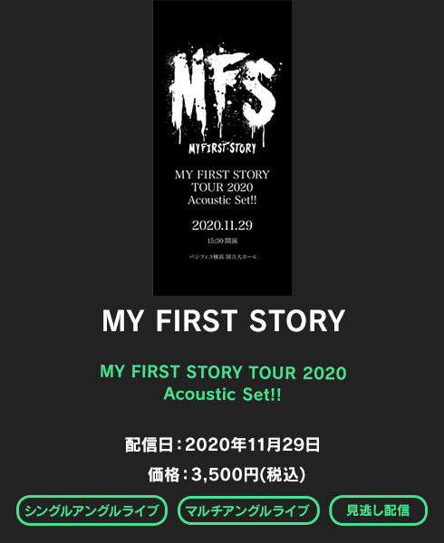MY FIRST STORY TOUR 2020 Acoustic Set!!