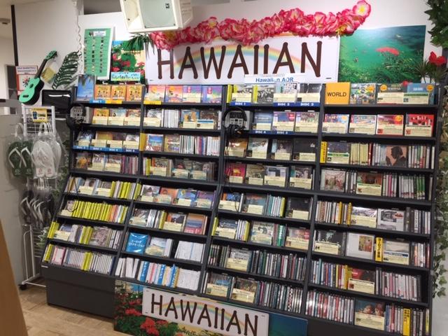 ハワイアン・ミュージック特設コーナー01