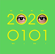 アルバム:20200101:通常BANG!