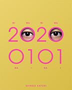 アルバム:20200101:初回限定・GOLD BANG!