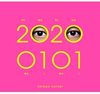 アルバム:[CD+DVD]:初回限定・観るBANG!