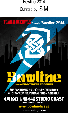 Bowline 2014 Curated by  SiM