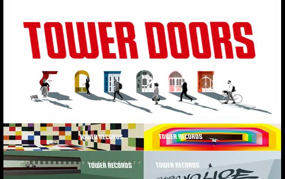 TOWER DOORS TOP②