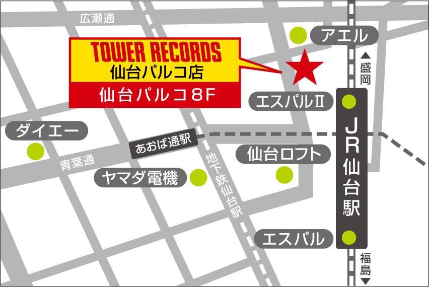 仙台パルコ店