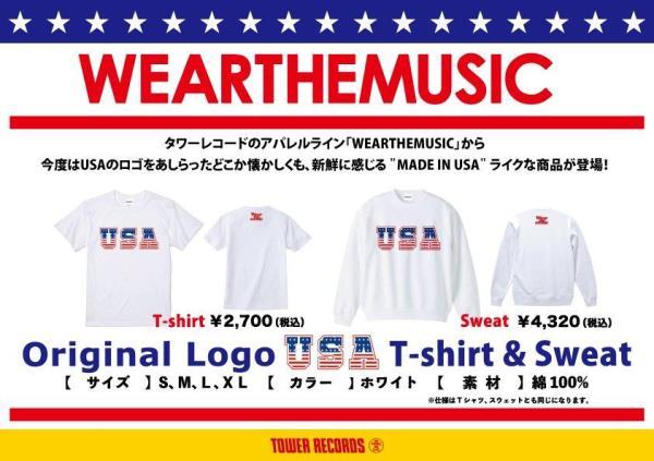 タワレコアパレル wearthemusic からusaのロゴをあしらったtシャツと